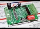 Контроллер шагового двигателя Tb6560 с aliexpress