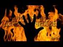 Серия Джинны 10 - Дьявол Иблис против Человека Схватка с Дьяволом
