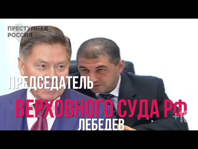 Ставленник «Деда Хасана» Рубен Татулян «Робсон» - правитель черноморского побережья России