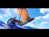 «Моана» — трейлер