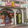Учебно-образовательный центр «KidSmart»