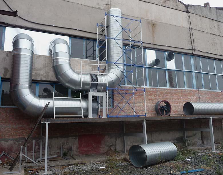 Демонтаж вентиляции