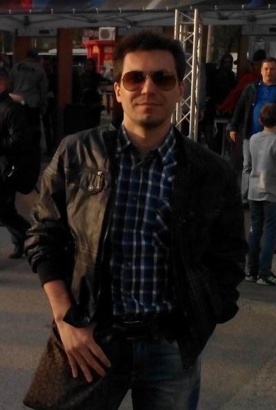 Артём Ромашко