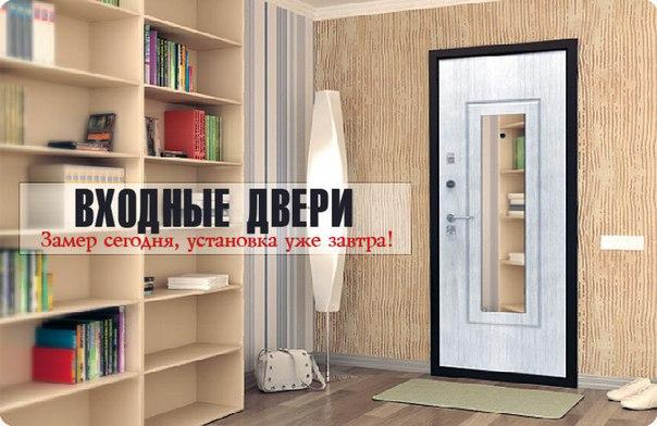 прайс лист на двупольные металлические двери