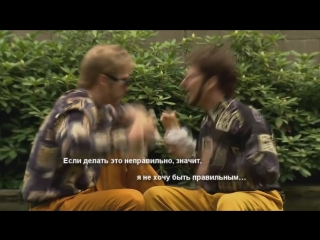 The Lonely Island - Motherlover (Feat. Justin Timberlake) (Субтитры)