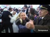 Флешмоб в аэропорту г. Запорожье.
