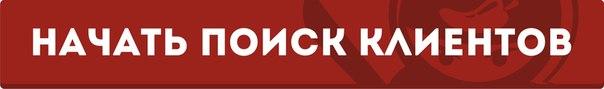 pepper.ninja/main/?utm_source=vk&utm_medium=cpc&utm_campaign=statya&utm_content=reklkab