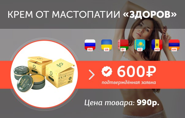 Аптека здоровру (ru) in moscow city