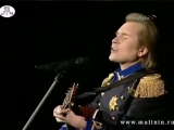 Александр Малинин - Как служил солдат (2003) _ Alexandr Malinin, Kak sluzhil soldat