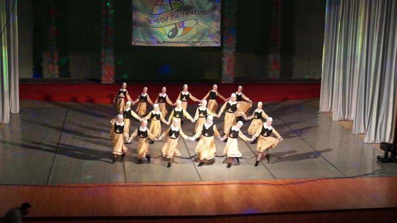 Еврейский танец Праздничный