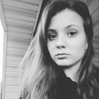 Анкета Залия Искандарова
