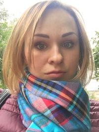 Виктория Ваганова