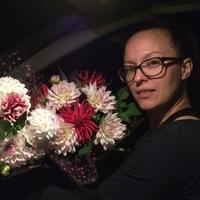 Елена Брюханова-Поликуткина
