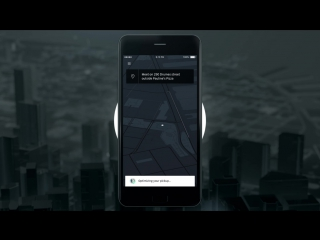 Meet the new Uber app