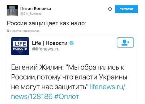 Следком РФ возбудил очередное дело против командиров украинских бригад - Цензор.НЕТ 4015
