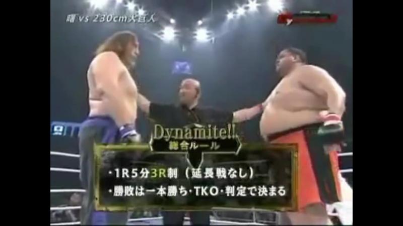 WAR of TITANS in MMA!
