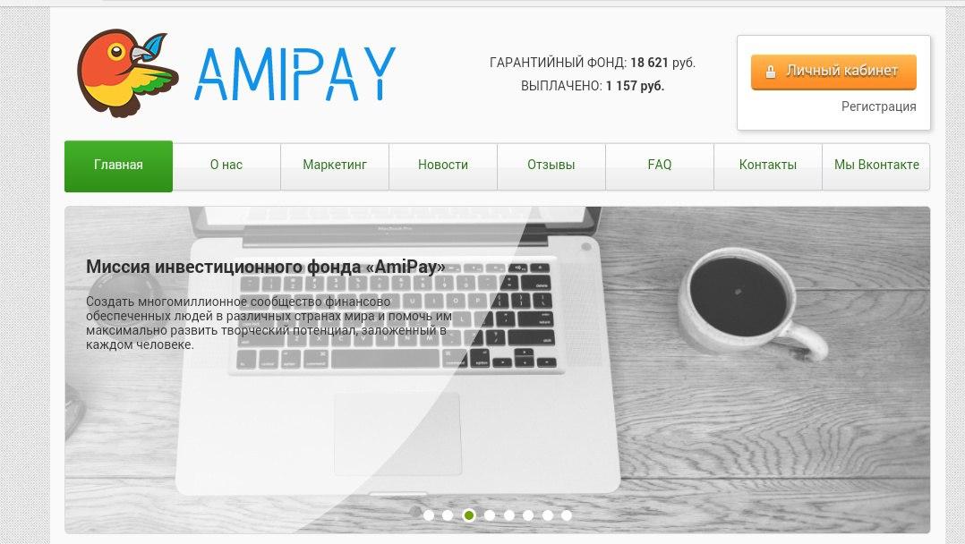 Ami Pay