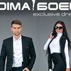 DIMA БОЕЦ exclusive dress Магазин Дима Боец