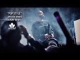 Drake - Pop Style (Subtitulada Espa