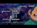 [TB-3] Inazuma Eleven Go: Chrono Stone./ Одиннадцать молний: Только вперёд! — Камень времени 24 Серия (сабы)
