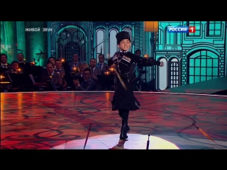 Синяя Птица. Марат Абазов. Народный танец