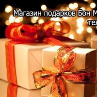 Магазины подарков в челябинске