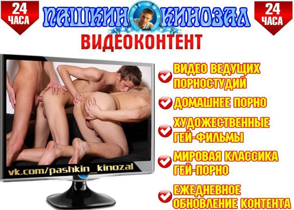 kinozal-porno-onlayn