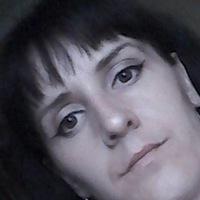 Татьяна Даник
