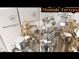 Тестеры Монталь! Наша продукция https://vk.com/perfumes.makeup