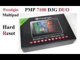 Hard Reset Prestigio Multipad PMP7100D3G DUO планшет