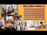 English Vinglish (Full Songs) | Jukebox | Sridevi Best Songs