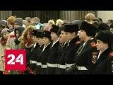 В Москве проходит акция памяти жертв