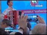 Яхонтовый Ларь. Презентация Челябинской области в Доме приёмов МИДа