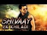 Shivaay Ek Khiladi (2016) Telugu Film Dubbed Into Hindi Full Movie | Ram Charan, Kajal Aggarwal