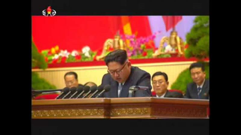 경애하는 김정은원수님께서 조선로동당 제7차대회에서 하신 당중앙위원