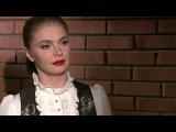 Эксклюзивное интервью с Алиной Кабаевой