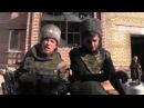 Легендарный ополченец ГИВИ матюками про нацгвардию Украины и их пушечное мясо!