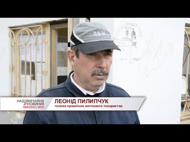 На Одещині цілий район через зсуви опинився під загрозою існування