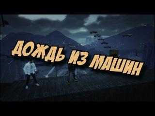 DEATH RUN В GTA 5! БЕЖИМ В НЕБЕСА...