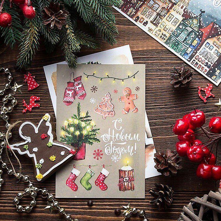 Инстаграм открытки с новым годом