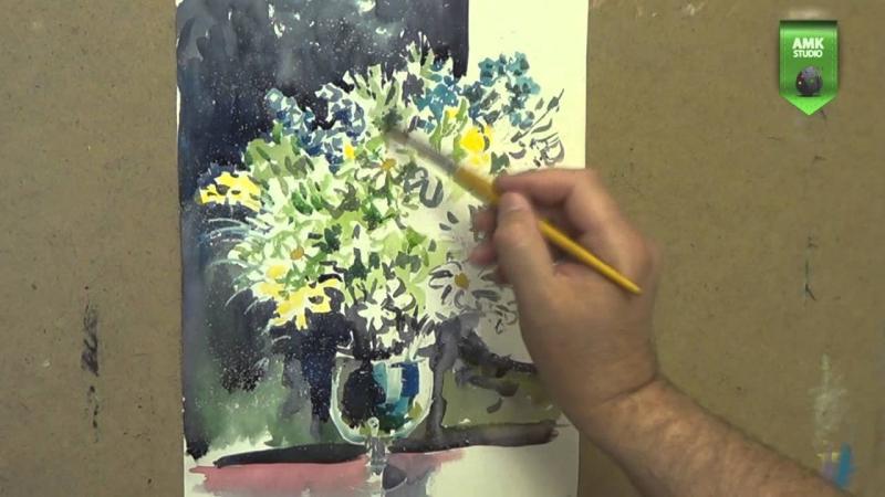 Как научиться рисовать,эскиз БУКЕТ, акварель,Андрей Кулагин