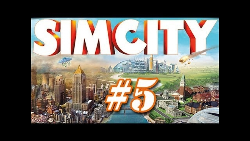Особнячок мэра! - Simcity: Multiplayer 5