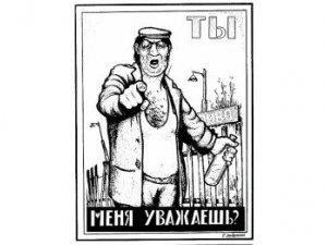 Новотройчане жалуются на закусочную «Хмельнов»