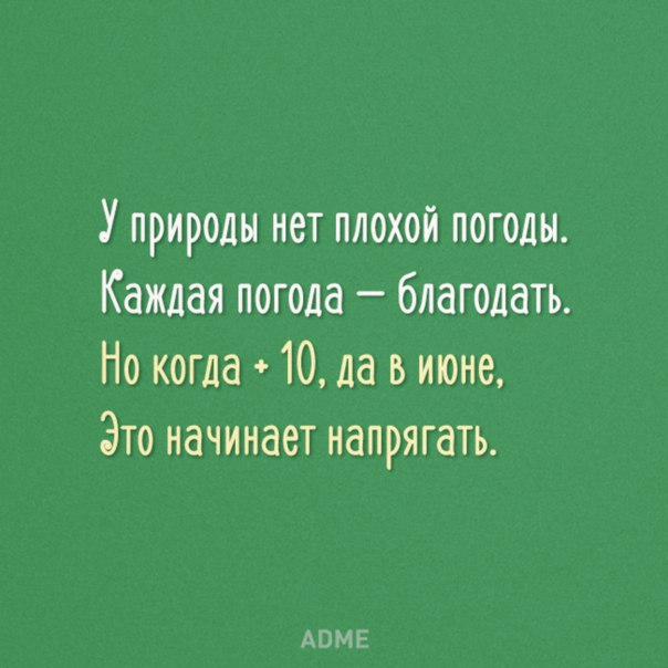 http://cs626828.vk.me/v626828108/d58d/eqjLQ5eIObw.jpg