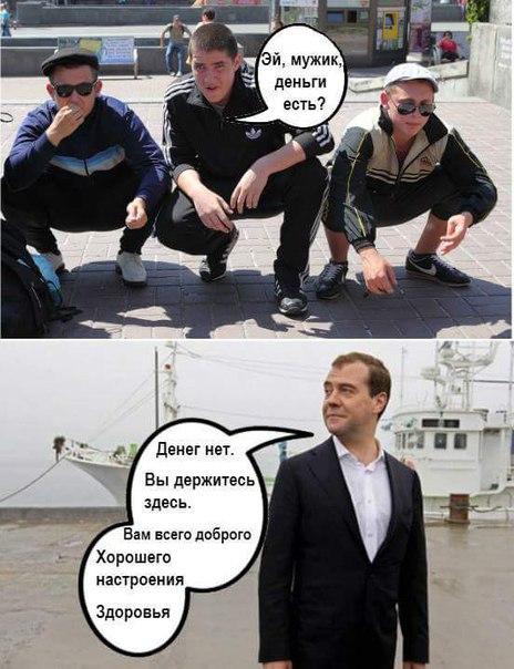 Страны Большой семерки не согласны с Россией по вопросу Крыма, - представитель правительства Германии - Цензор.НЕТ 5487