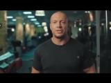 Денис Семенихин - Как Набрать Вес И Мышечную Массу
