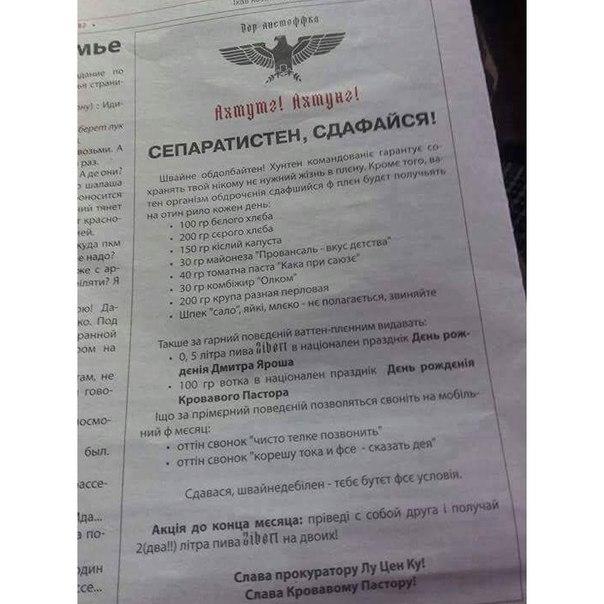Российские представители в полицейской миссии ОБСЕ на Донбассе - это полная абстракция, - Климкин - Цензор.НЕТ 7254