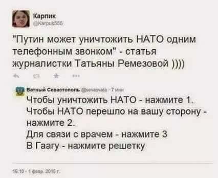 """Основатель Bellingcat Хиггинс о """"Боинге"""", сбитом над Донбассом: """"Я думаю, что мы дали убедительные доводы общественности, что это был именно """"Бук"""" №332 53-й российской бригады"""" - Цензор.НЕТ 1089"""