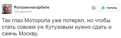 Европе нужны не символические, а реальные мощности для сдерживания России, - генерал Ходжес - Цензор.НЕТ 4614