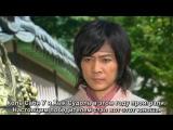 [Сабы Babula / ClubFate] - 010/134 - Тэ Чжоён / Dae Jo Young (2006-2007/Юж.Корея)